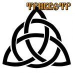 Кельтский знак трикветр