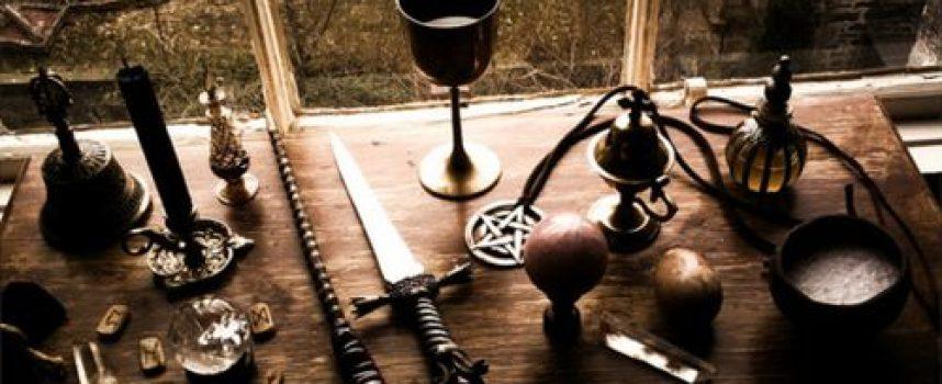 Магические инструменты