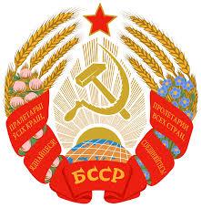 Клевер на гербе Белоруссии
